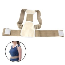 Children Adjustable Back Support Posture Corrector Back Brace Shoulder Band Belt