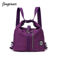 2017 Fashion Women Bag Messenger Double Shoulder Bag Designer High Quality Nylon Female School Bag For Teenager JQ037/q