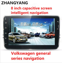 "Free shipping ZHANGYANG 8"" All of vw's series of dedicated navigation large capacitive screen android navigation system(China)"