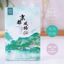 30 pcs/lot Colorful Plant Japanese style postcard landscape greeting card christmas card birthday card message gift cards