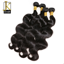 JK Hair Brazilian Virgin Hair Extension Body Wave 100% Human Hair Weave Bundles Unprocessed Natural Color Can Be Dyed No Tangle(China)