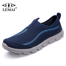 LEMAI 2016 New Cool Athletic Men Sneakers Summer Breathable Mesh Sport Shoes For Men Outdoor Super Light Running Shoes FB013(China)
