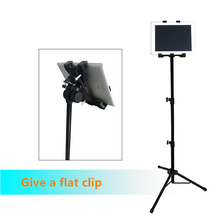 Professional Self-timer movie Camera Tripod Tablet phone Stand Holder Folding For iPad Air Mini 1 2 3 4 Samsung high quality