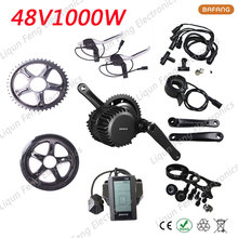Free Shipping Electric bike kit 1000W 48V 8fun/bafang Motor Wheel BBSDH Octopus Neutral Motor Used for Electric Bicycle E-bike(China)