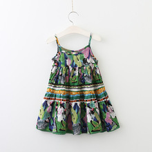 Girl Straps Dress 2017 Summer Baby Print Dress Cute Children Belle Dresses Kids Clothing High-quality Goods Princess Clothes(China)