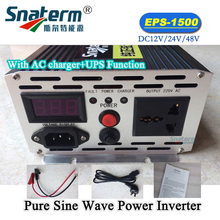1500 Watts/1.5KW UPS power supply pure sine wave Inverter Surge Power 2400W DC12/24/48V to AC220V/240V with AC charger LCD(China)