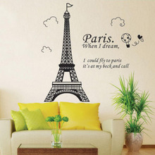 2017 New Fashion Fascinating Eiffel Tower Room DIY Wall Sticker Art Decal Home Decoration Supplies(China)