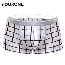 Comfortable Men's White + Black Modal Breathable Floral Print Grid U Convex Pouch Boxers