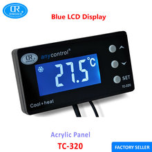 RINGDER TC-320 16-40C Digital Aquarium Thermostat Cool Heat Auto Switching ON OFF  Regulator Temperature Controller STC 1000