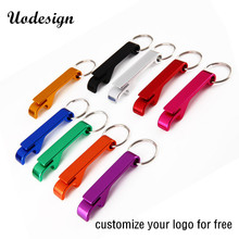 100pcs/lot New Mix Color promotion customed printed logo gift Metal aluminum alloy bottle opener metal keychain laser LOGO(China)