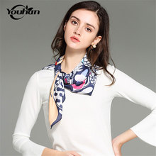 YOUHAN Small Square Natural Women Satin Silk Scarves Autumn Luxury Brand Woman Neck Scarf for Bags Bandana Hijab(China)