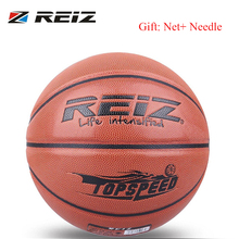 Professional REIZ 950 Official Size Weight 7 PU Leather Basketball Sports Practice Indoor Outdoor Student Training dropshipping(China)