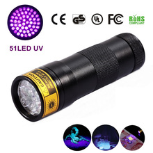 oobest Multi-function Aluminum Alloy Portable 12 LED UV Ultra Violet Flashlight Waterproof Blacklight Invisible Handy Torch(China)