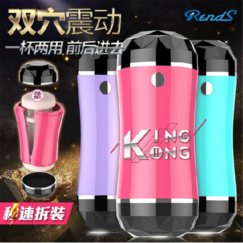 Rends Electric Two Sides Sex Masturbators For Man Oral Sex Real Anal Automatic Adult Sex Toys Juguetes Sexuales Male Vibrators <br>