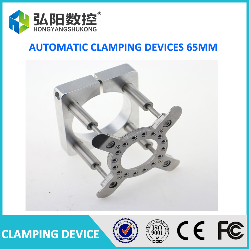 Spindle Motor Clamping Bracket Diameter 65mm Automatic Fixture Plate Device for water cooled / air cooling CNC spindle motor<br>