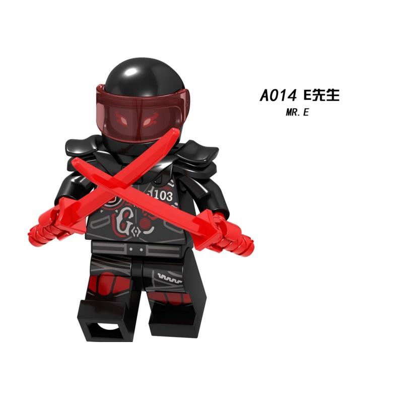 A014-Mr E