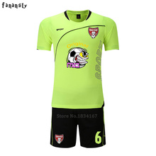 Maillot de foot 2016 2017 men soccer uniforms men custom football kit cheap DIY training suits soccer jerseys new arrival