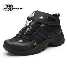 Editex High Quality Men Hiking Shoes Waterproof Outdoor Sport Shoes Walking Trekking Climbing Sneakers Zapatillas Boots(China)