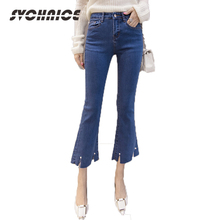 New 2017 Korean Slim High Waist Jeans Women Summer Ankle Length Jeans Pants Sexy Jeans Beading Skinny Trousers Blue(China)