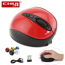 CHUYI 2.4G Nano Vertical Ergonomic Optical Mouse 3 Adjustable DPI Levels 2000/1500/1000 DPI 6 Buttons Gaming mouse for PC