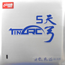 DHS TinArc5 TinArc-5 TinArc 5 pips-in table tennis pingpong rubber with sponge(China)
