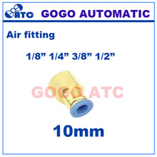 GOGO Straight quick hose connector 10mm 1/8 1/4 3/8 1/2 PT pneumatic female threaded brass fitting water for pe pipes