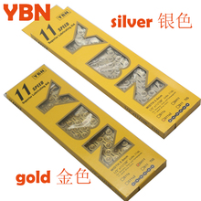 2016 NEW YBN S11CR S11 S2 11 Speed Bike Bicycle Chain silver/gold 116 Link(China)