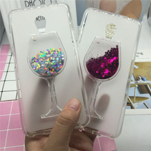 Buy Glitter Quicksand Phone Cases Meizu M3 MAX / Meilan MAX Case Bling Cute Srtars Cup Soft Silicon Back Cover 3D Capa for $3.57 in AliExpress store