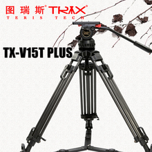 TRIX TERIS V15T Aluminum Professional Video Camera Tripod with 100mm Fluid Head Load 15KG for SONY RED Scarlet Epic FS700 ALEXA(China)
