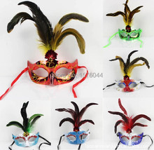 10PCS/LOT The five root of chicken tail hair Cardin a Party Princess painted plastic mask wholesale P0020(China)