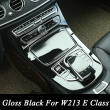 Mercedes Benz W213 E Class 2016 2017 ABS Plastic Gloss Black Color Console Gear Panel Frame Cover Trim Stickers - Shop1874422 Store store