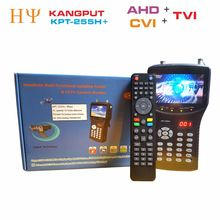 [Genuine] KPT-255H+ AHD TVI CVI DVB-S2 Digital Satellite Finder Meter CCTV camera lcd backlight kpt-255h plus button 4.3 inch