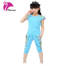 New Fashion Style 2017 Girls Sets Cotton Floral Short-Sleeve Pant Tracksuits 2 Pieces Solid  Summer Suits Children's Clothes