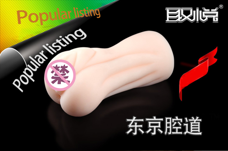4D Male Masturbator Cup Vagina Real Pussy, virgin Pocket Pussy Masturbation Cup,Sex Toys For Men,Adult Toys Sex Products 4