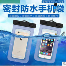 Mobile Phone Waterproof Bag Case For HTC Desire 728 728G Dual Sim D728T D728W Underwater Water Proof cover For HTC Desire 510