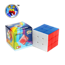 Buy ShengShou Magic Cube Block Puzzle Cubes Speed Cubo Square Puzzle Rainbow Fidget Cube Educational Toys Children for $3.61 in AliExpress store