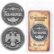 "Album for coins on the substrate ""mean ludmila"", copy real coins diameter 2.5 cm Vintage Home decorative commemorative coins"