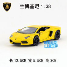 KINSMART Die Cast Metal Models/1:38 Scale/Aventador LP 700-4  toys /for children's gifts or for collections