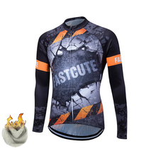 FASTCUTE Winter Thermal Fleece Bike uniform Cycling Wear/ Pro Cycling Jerseys/Rock Racing Bike Clothing/ropa ciclismo hombre(China)