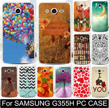 Print Balloon Love You Beer Moon Princess PC Mobile Phone Cases For Samsung Galaxy Core 2 G355H 355H Phone Case Back Cover Shell