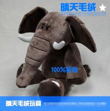 Sale Discount ! NICI plush toy stuffed doll cute cartoon animal gray elephant chumba bedtime story birthday gift 1pc