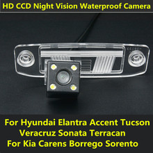 For Hyundai Elantra Accent Tucson Veracruz Sonata Terracan Car LEDS Backup Rear View Reversing Camera(China)