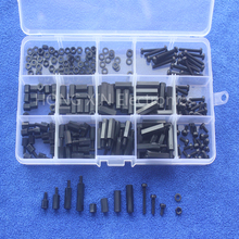 260pcs M3 Black M-F Hex series nylon screws, nuts, PCB board height hexagon spacer kit complete With box