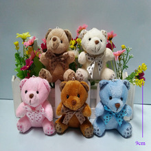 Wholesale 9cm mini teddy bear small plush bear cartoon bouquet toy for wedding Promotion Gifts,24pcs/lot