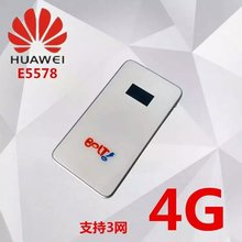 Unlocked Huawei E5578 150Mbps 4G WiFi Router FDD1800/2100Mhz TDD2300Mhz 3G WiFi Mobile Hotspot PK Huawei E5878(China)