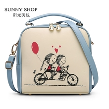Buy SUNNY SHOP Summers Cartoon Candy Color Women Bag School Bicycle Girls Shoulder Bags Cute Small Messenger Bags Gifts Children for $19.99 in AliExpress store