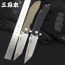 Sanrenmu 9001 12C27 Blade G10 Handle Folding Knife Outdoor multi tools Pocket EDC Knives Gift Brand Design Utility Survival Tool