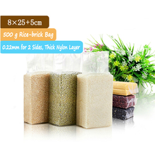 5 pcs Wholesale 500g 8x25cm Gusseted Rice Packing Bags / Clear Packaging Of Rice / Rice Bag Packaging(China)