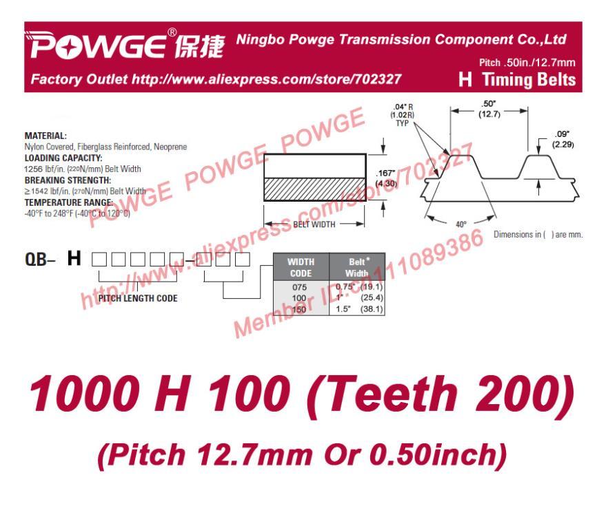 2pcs H Timing belt 1000 H 100 Teeth 200 Width 25.4mm=1 length 2540.00mm Pitch 12.7mm 1000H100 Neoprene Fiberglass core H Belt<br>
