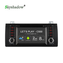 C500 8 Core+32G ROM+4G SIM+2GB RAM+Android 6.0 Car DVD Player Wifi GPS Radio Bluetooth TPMS For BMW E39 E53 M5 E38 Range Rover